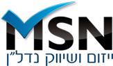מולכו MSN נדלן