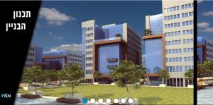 MSN נדלן 456 משרדים פתח תקווה