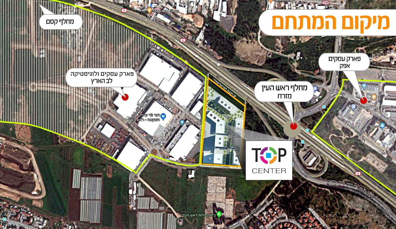 topview2