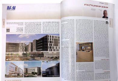 מאמר מגזין DUN'S1000